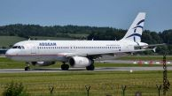 A_320-232_SX-DGR_AegeanAirlines02.jpg